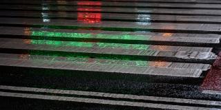 Pershing Square GCT